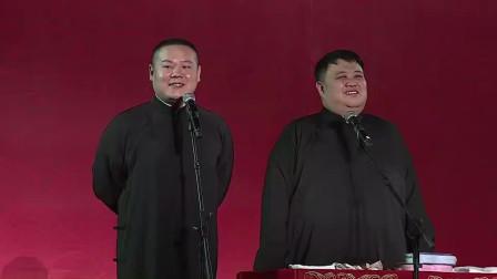 岳云鹏跟观众对骂,当你姥姥可吃亏了,笑死个人咧