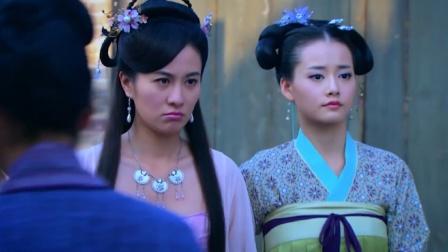 紫钗奇缘:美女上街闲逛,不料流氓遭到围堵,竟差点丢掉性命!