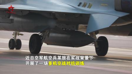 【第一军视】这波操作太炫了!歼-10C旋转横滚画面曝光