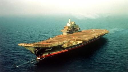 2000万买乌克兰废铁航母,中国吃亏了?专家走进舱门,直呼赚大了