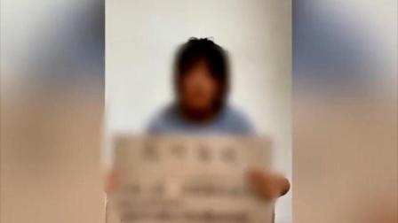 日照13岁女孩自述遭胁迫强奸 警方通报:嫌疑人已被控制
