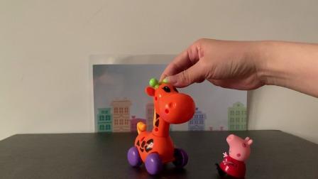 小猪佩奇玩具:佩奇去大城市玩