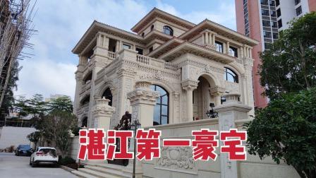 实拍湛江吴川土豪老板2亿豪宅,奢华如宫殿,屋内还挂着黄金吊灯