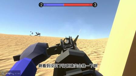 战地模拟器:沙漠大战,拿上二战司登冲锋枪跟敌人大战一场