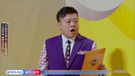 王牌对王牌:歪果仁秀塑料陕西方言!鬼畜发音无人听得懂了