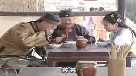 《铁齿铜牙纪晓岚》纪晓岚请客吃豆腐,和珅惊了:太阳西边出来了,狂吃三大碗!