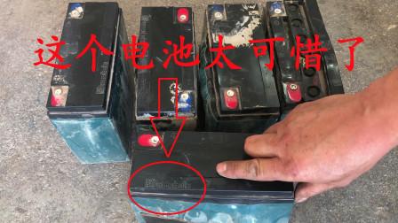 用一个电动车充电器;就能修好报废的电池?看完后真的涨知识了
