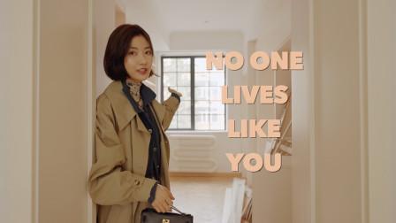 旧屋改造第二集丨No One Lives Like You丨Savislook