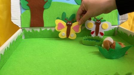 益智玩具:蝴蝶们在玩游戏