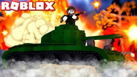 ROBLOX战争模拟器:购买反坦克火箭突袭敌军装甲部队!面面解说