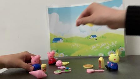 小猪佩奇玩具:棒棒好吃还是披萨好吃呢?