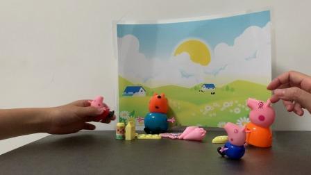 小猪佩奇玩具:猪妈妈接佩奇放学