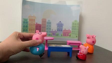 小猪佩奇玩具:猪爸爸和猪妈妈带佩奇去买书桌
