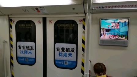 [晚高峰😷]广州地铁1号线(体育中心➡︎体育西路)运行与报站A1.西门子🇩🇪(01×37-38)