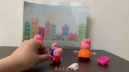 小猪佩奇玩具:一家人去公园散步