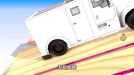 彩色汽车游戏:小白车要上坡了!
