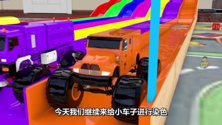 彩色汽车游戏:所有小车都完成了!