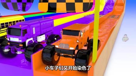 彩色汽车游戏:小车子要染什么颜色呢!