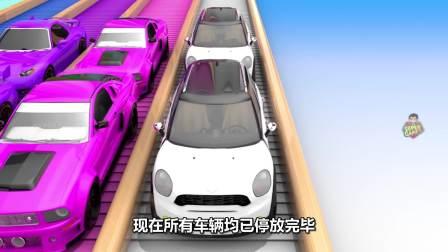 彩色汽车游戏:所有的小车都停好了!