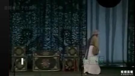 吕剧伴奏【墙头记-二怪生在天地间】于合滨上传