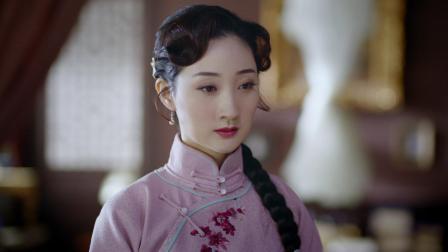 东四牌楼东 04 预告 为了救哈岗做什么都可以,娄晓月给佟丽华下跪