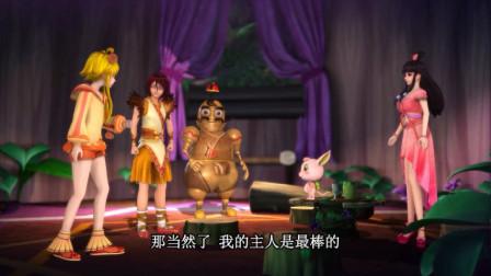 精灵梦叶罗丽:建鹏还不会使用仙力,但是很有信心,受到大家表扬
