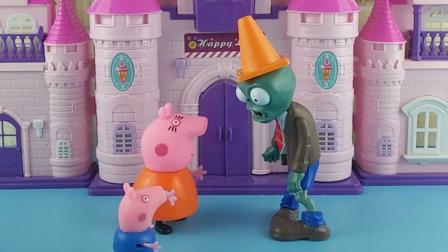 僵尸遇到猪妈妈,猪妈妈用智力打败僵尸