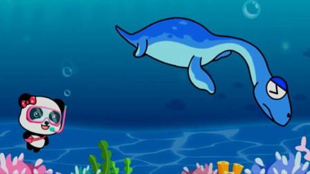 蛇颈龙是深海最大的恐龙吗?  恐龙科学岛 恐龙世界的认知 宝宝巴士