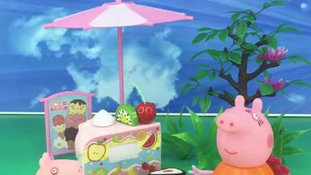 小猪佩奇想要蛋糕,猪妈妈不给买,猪妈妈不走寻常路