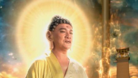 元始天尊与如来佛祖为何都在拉拢镇元子?