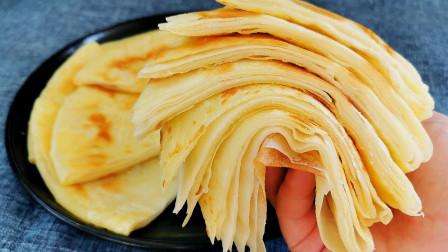 千层饼最简单做法,一卷千层,柔软筋道层薄如纸,放2天还是软的