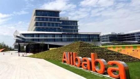 阿里巴巴实施垄断行为被罚182.28亿元