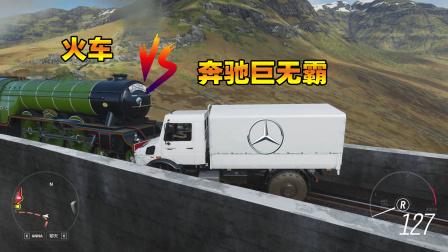 奔驰巨无霸战车和火车相撞!你猜哪辆车被撞飞了?