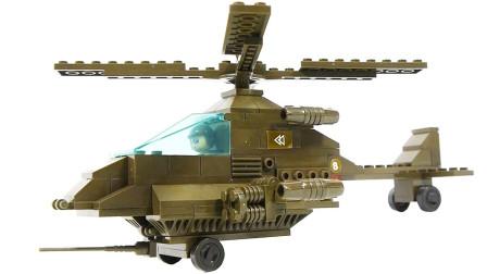 小积木玩具拆盒拼搭直升机
