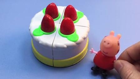小猪佩奇想做蛋糕,不料不会做,草莓机器人帮忙