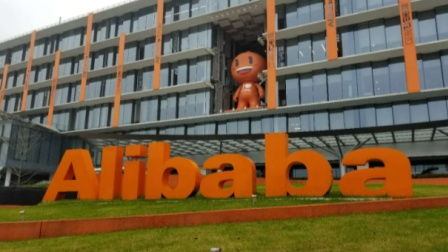 """阿里巴巴被罚182.28亿元 因在中国实施""""二选一""""垄断行为"""