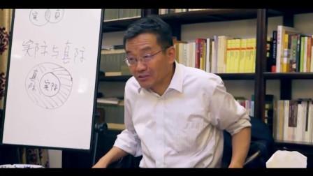 复旦王德峰南山讲学:西方智慧与文明二(02)