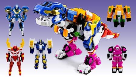 迷你特工队机器人玩具组合霸王龙模型