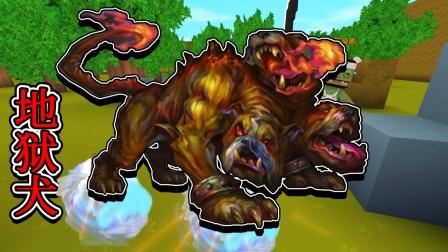 迷你世界明日之后13:三月前往秋日森林,竟遇到传说中的地狱犬