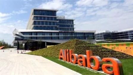 阿里巴巴回应被罚182.28亿元