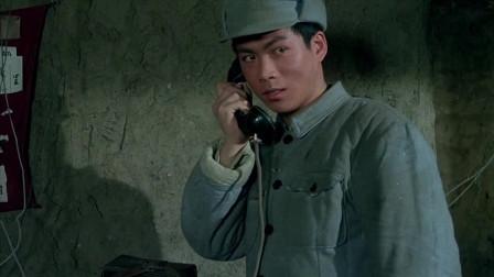 堂堂国军师长司令员被小小通信兵命令着接电话