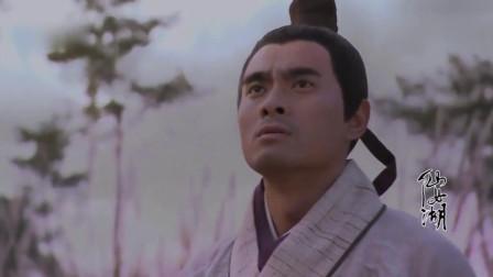 仙女湖:神仙抓走妻子,丈夫大怒亮出身份,神仙肠子都悔青