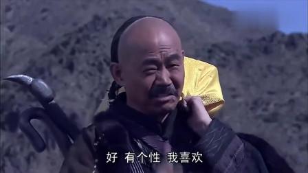 大漠英豪:高手剪掉女侠辫子,女侠忍无可忍,爆发刀诀大战高手