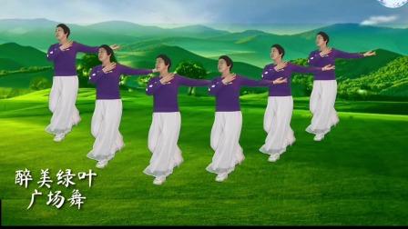 抒情歌曲《窗外》,优美中三舞步简单大方