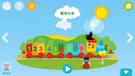 儿童类手机游戏第44期:乐高德宝世界