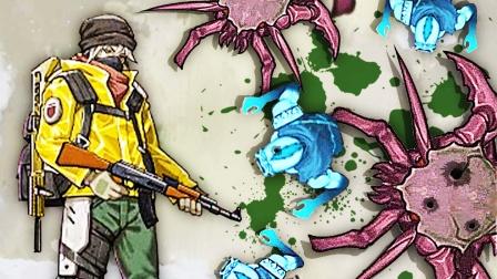 末日枪手  我是拯救世界的男人,一把小手枪打天下 成哔哔解说