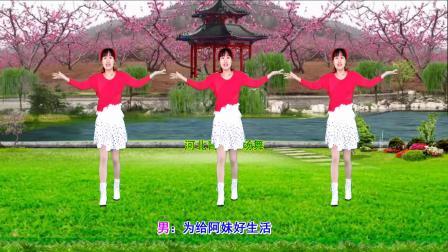 甜美广场舞《桃花树下唱情歌》32步附教学