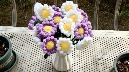 【婷婷编织】第144集   小雏菊花束的钩织教程