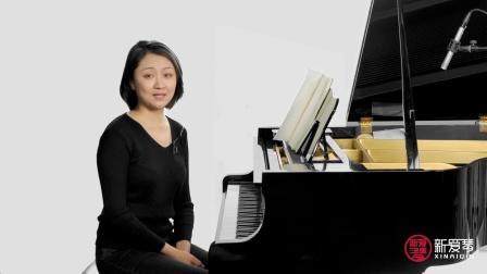 克莱德曼钢琴曲选 第18课:《绿袖子》下