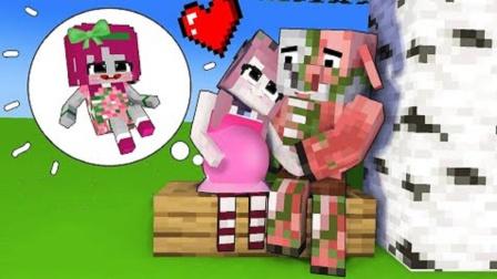 我的世界:僵尸猪与骷髅女孩的爱情故事